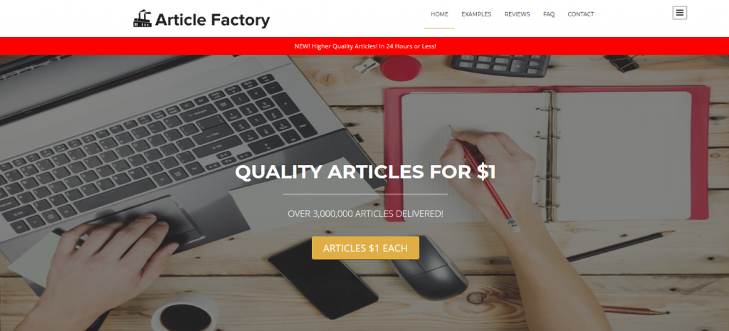 the article factory